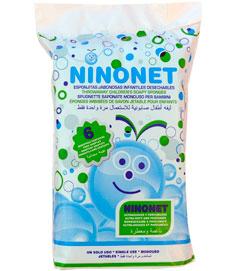 ninonet12x10-6
